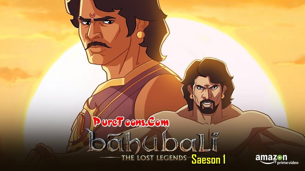 Baahubali: The Lost Legends Season 1 in Hindi ALL Episodes Free Download Mp4 & 3Gp