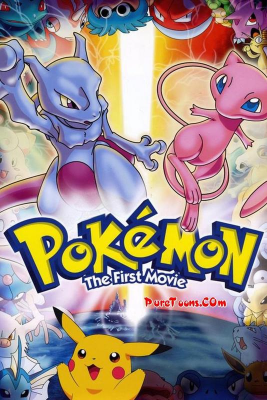 Pokemon Movie 1 Mewto Ka Badla in Hindi Dubbed FULL Movie free Download Mp4 & 3Gp