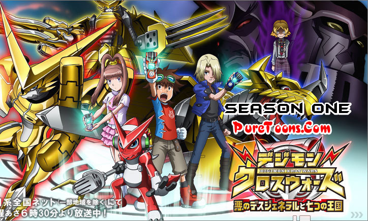 Digimon Xros Wars Season 1 in Hindi Dubbed ALL Episodes Free Download Mp4 & 3Gp