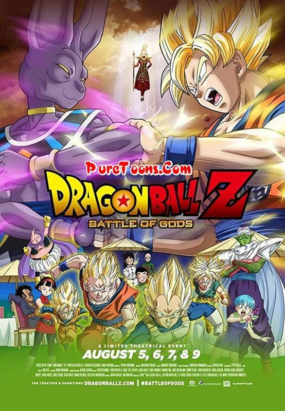 Dragon Ball Z: Battle of Gods Hindi Dubbed Full Movie Free Download Mp4 & 3Gp (Fan Dub)