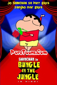 Shin Chan in Bungle In The Jungle in Hindi Dubbed FULL Movie free Download Mp4 & 3Gp