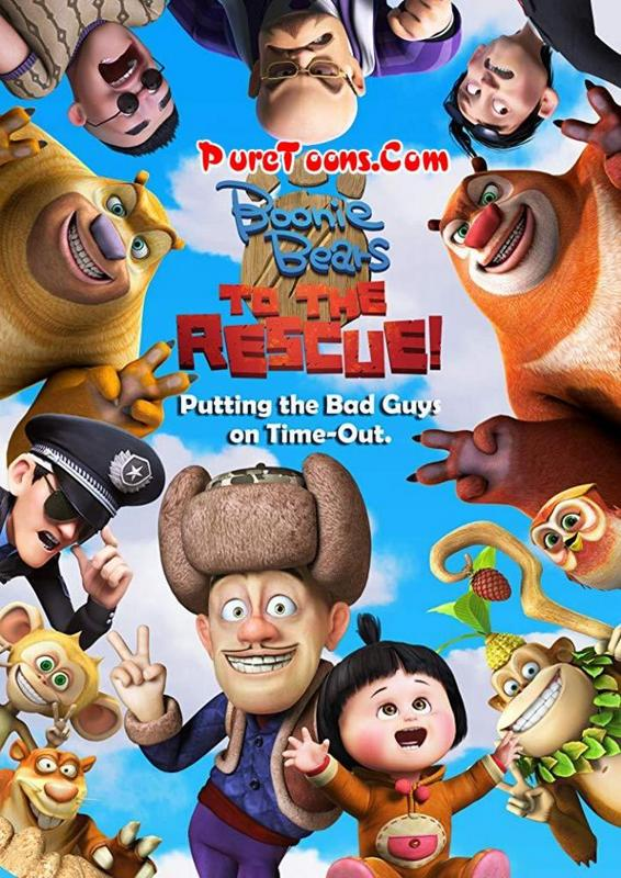 Boonie Bears: To the Rescue (2014) in Hindi Dubbed Full Movie Free Download Mp4 & 3Gp