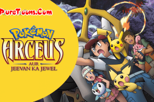 Pokemon Movie 12 Arceus Aur Jeevan Ka Jewel in Hindi Dubbed Free Download