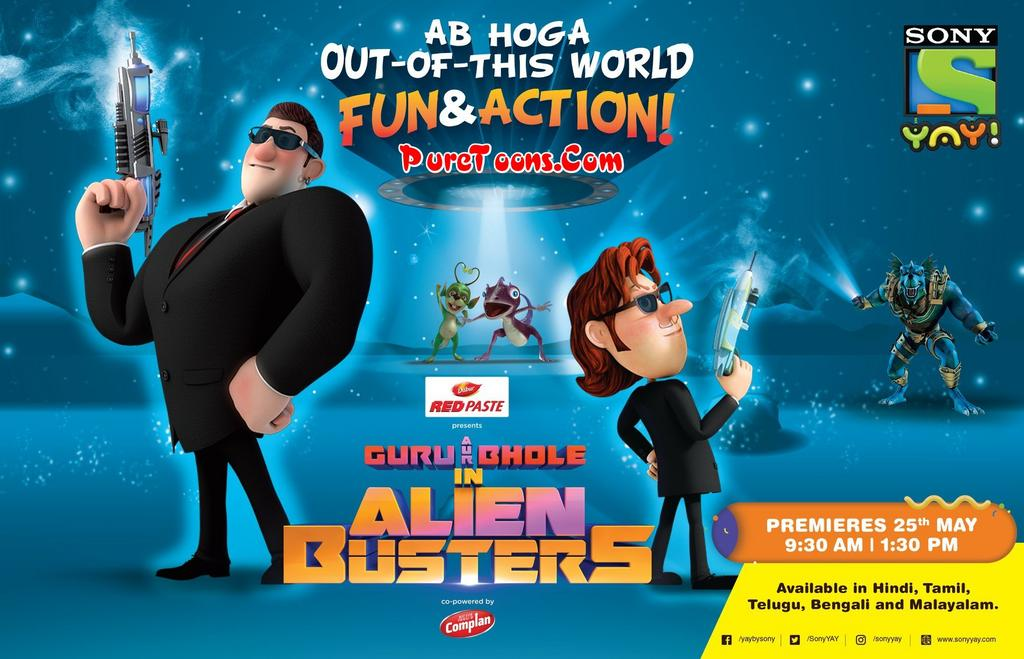 Guru Aur Bhole In Alien Busters (2018) Hindi Full Movie Free Download 360p, 480p, HEVC 720p