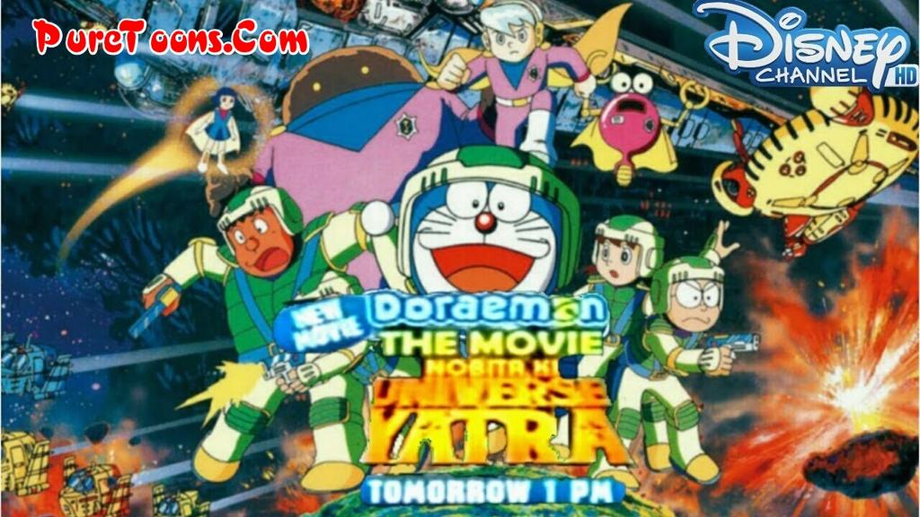 Doraemon The Movie Nobita Ki Universe Yatra in Hindi Dubbed free Download Full Movie Mp4 & 3Gp