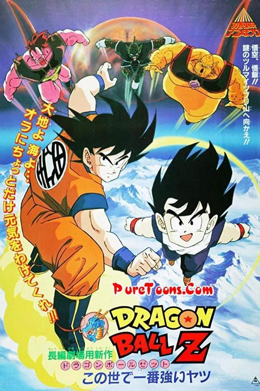 Dragon Ball Z: The World's Strongest in Hindi Dubbed Full Movie Free Download Mp4 & 3Gp