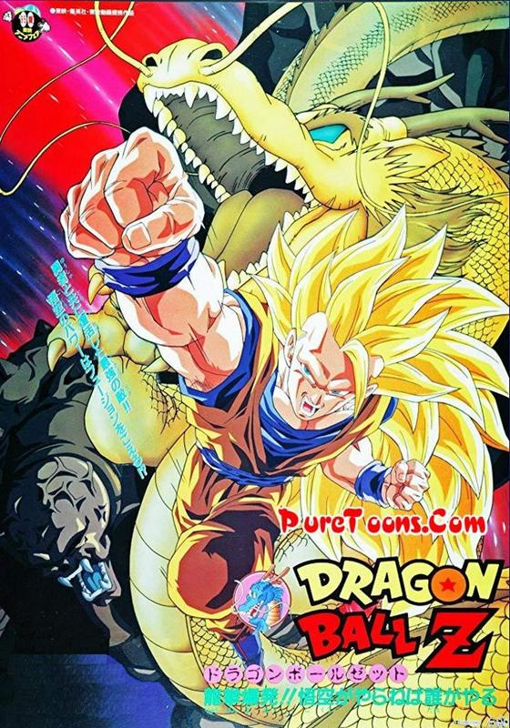 Dragon Ball Z: Wrath of the Dragon in Hindi Dubbed FULL Movie Free Download Mp4 & 3Gp