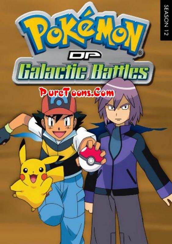 Pokemon (Season 12) DP Galactic Battles in Hindi Dubbed ALL Episodes Free Download Mp4 & 3Gp
