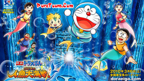 Doraemon The Movie: Nobita Aur Ek Jalpari in Hindi Dubbed Full Movie free Download Mp4 & 3Gp
