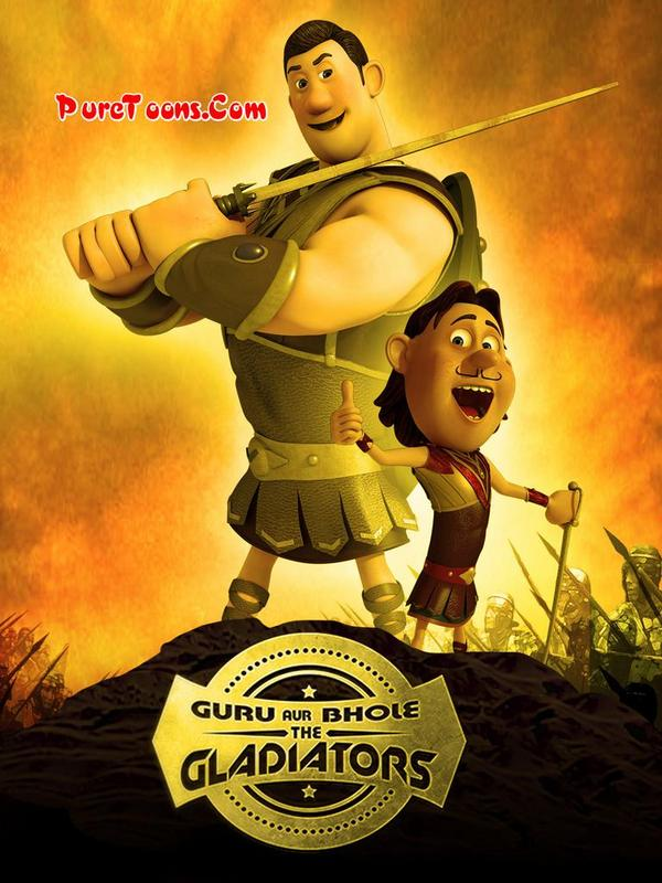 Guru And Bhole the Gladiators (2018) Hindi Full Movie Free Download 360p, 480p, HEVC 720p