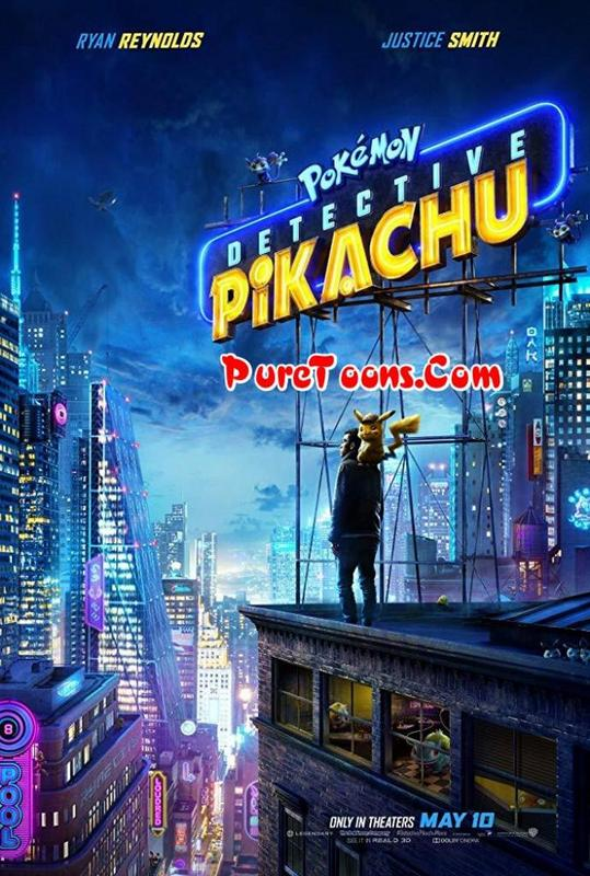 Pokémon Detective Pikachu Hindi Dubbed Full Movie Bluray free Download 360p, 480p, HEVC 720p