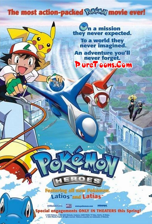 Pokemon Movie 5: Soul Dew Ka Raaz in Hindi Dubbed FULL Movie free Download  Mp4 & 3Gp