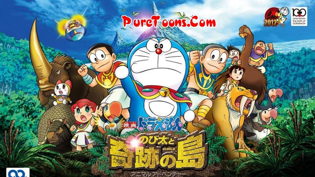 Doraemon The Movie Nobita Aur Jadooi Tapu in Hindi Dubbed Full Movie free Download Mp4 & 3Gp