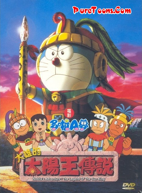 Doraemon The Movie Yeh Bhi Tha Nobita Woh Bhi Tha Nobita in Hindi Dubbed Full Movie free Download Mp4 & 3Gp