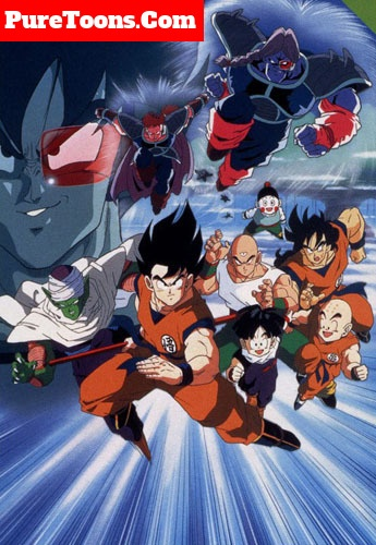 Dragon Ball Z (Season 04) The Garlic Jr., Trunks and Android Sagas in Hindi Episodes free Download Mp4 & 3Gp