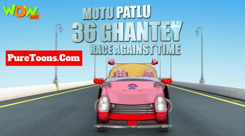 Motu Patlu 36 Ghante Race Against Time Hindi Full Movie free Download Mp4 & 3Gp