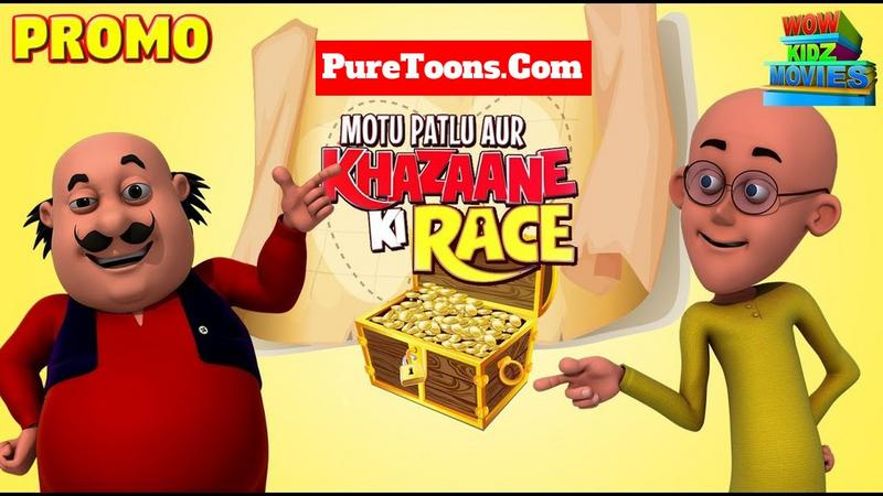 Motu Patlu Aur Khazaane Ki Race Hindi full Movie free Download Mp4, 3Gp