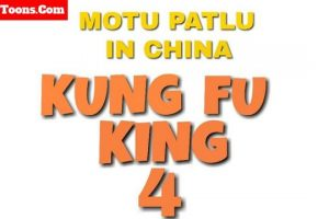 Motu Patlu Kung Fu Kings 4 : The Challenge of Kung Fu Brothers in Hindi Full Movie