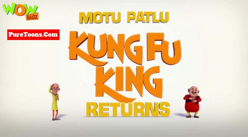Motu patlu Kung Fu King Returns Hindi full Movie free Download Mp4 & 3Gp