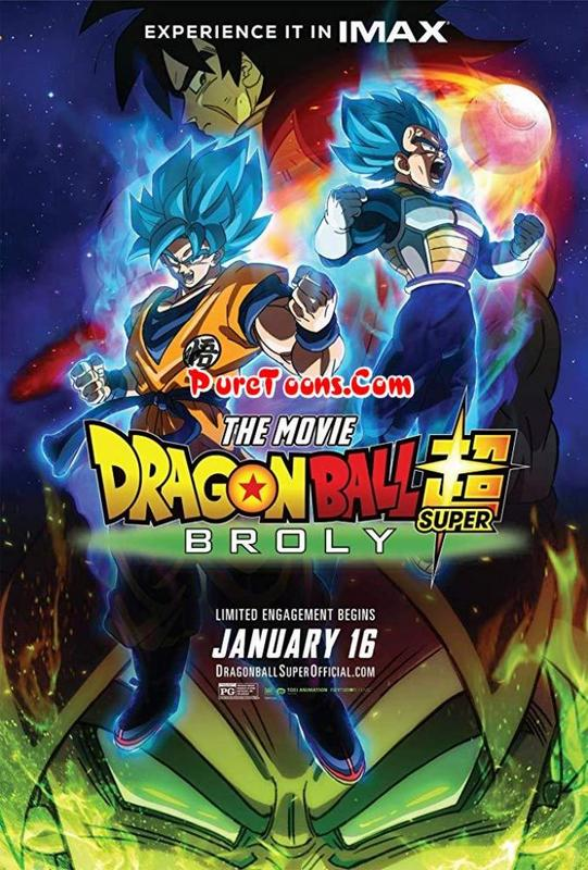Dragon Ball Super: Broly in Hindi Dubbed Full Movie Free Download Mp4 & 3Gp