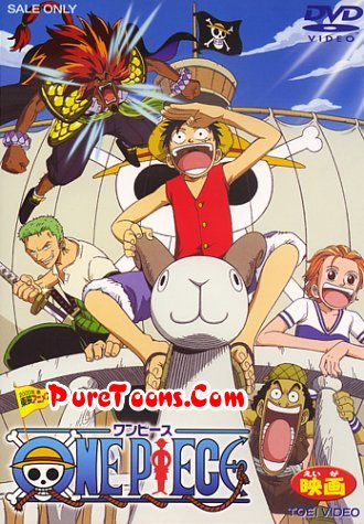 One Piece: The Movie (2000) in Hindi Dubbed Free Download Mp4 720p, 480p, 360p