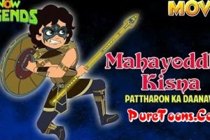 Mahayoddha Kisna - Pattharon Ka Daanav in Hindi Full Movie Free Download