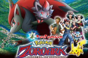 Pokémon Movie 13: Zoroark - Master of Illusions (2010) in Hindi Dubbed Full Movie Free Download
