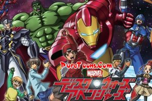 Marvel Disk Wars: The Avengers in Hindi Dubbed ALL Episodes Free Download