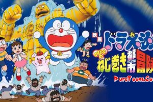 Doraemon the Movie: Nobita in Gol Gol Golmaal (2020) in Hindi Dubbed Free Download