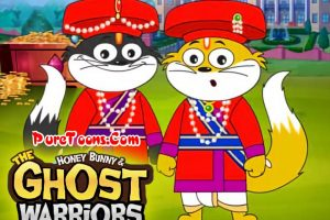 Honey Bunny And The Ghost Warriors in Hindi Full Movie Free Download
