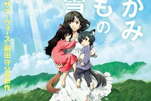 Wolf Children (2012) in Hindi Dubbed Full Movie Free Download
