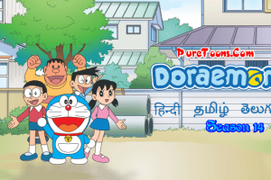 Doraemon Season 14 in Hindi Dubbed ALL Episodes Free Download