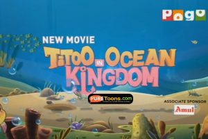 Titoo in Oceann Kingdom in Hindi Full Movie free Download