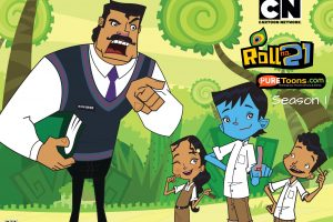 Roll No. 21 Season 1 in Hindi Dubbed ALL Episodes free Download